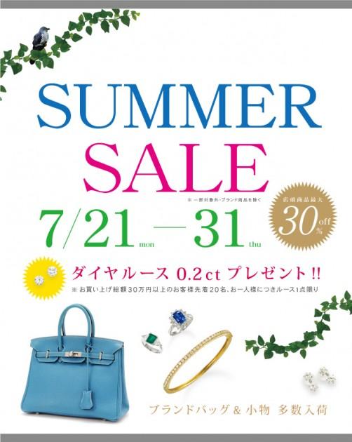 201407_jb_shop_sale