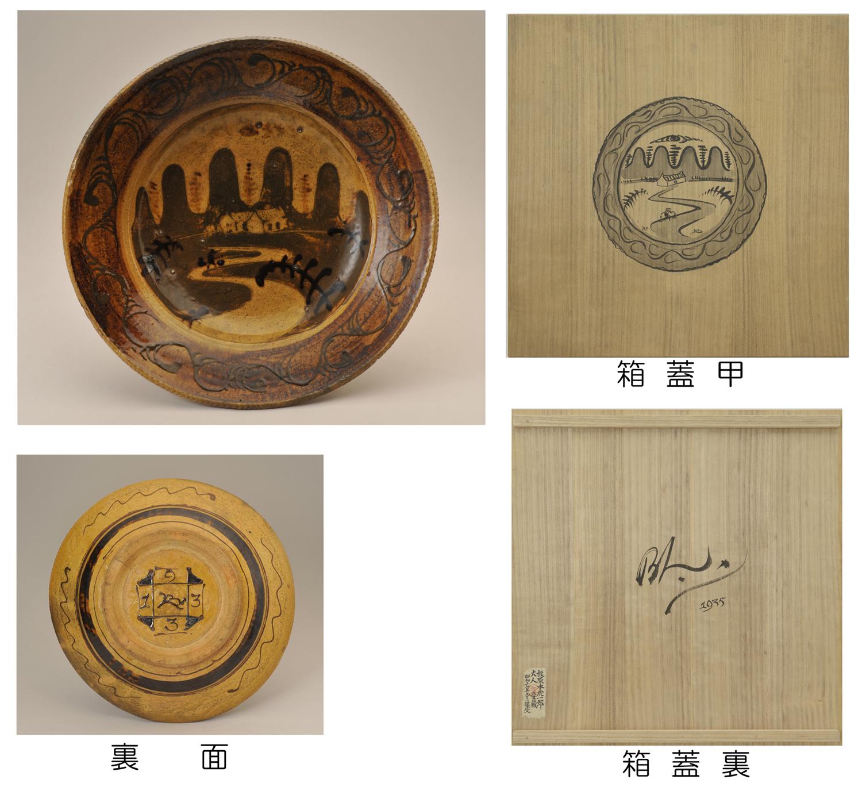 LOT.169 バーナード・リーチ 「ガレナ釉大鉢」   H10.4×D49.5cm   高台内に描き銘「B.L.」、「1933」記  共箱 1933年作 ★¥1,200,000~¥ ¥1,800,000